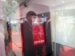 Oще детайли за новата си печатна технологията Trillium на Xeikon